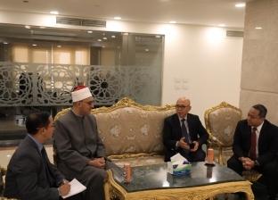 """""""البحوث الإسلامية"""" يستقبل وفدا إندونيسيا لبحث أوجه التعاون العلمي"""