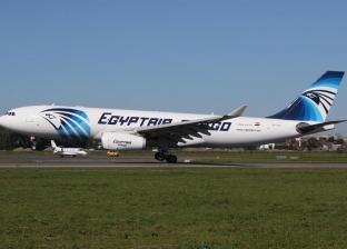 «مصر للطيران» تنفي امتلاك «بيونج ماكس» طراز طائرة إثيوبيا المنكوبة