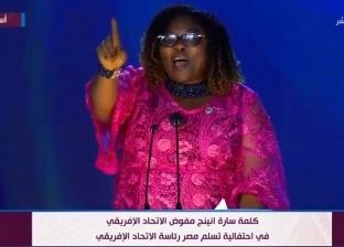 """سارة نيانج: رئيس الاتحاد الإفريقي سيفتتح برنامج """"شباب إفريقيا"""" في 2019"""