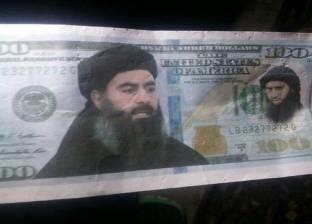 «داعش» يخفض رواتب الإرهابيين إلى النصف