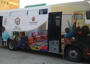 """بدء عمل الوحدات المتنقلة للقضاء على ظاهرة """"الأطفال بلا مأوى"""""""