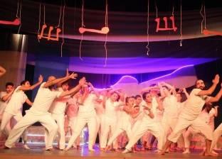 """الليلة.. ختام عروض ورشة الرقص الحديث لفرقة الشمس بـ""""الحديقة الدولية"""""""