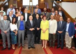 مكتبة الإسكندرية تحتفل بتسليم جوائز المسابقة الدولية لتصميم مدينة العلوم للفائزين