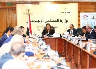 غادة والي: نستعين بالخبرات الدولية لتطوير الإطار التشريعي للتعاونيات