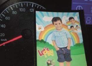 «كريم» يستغل صورة ابنه للتوعية بخطورة القيادة السريعة