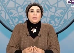 داعية إسلامية: يجوز للمرأة رؤية ولمس عورة حماها المريض لمساعدته على الاستحمام