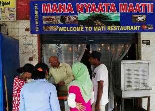 رحلة إثيوبي.. من مجال الاتصالات بالسعودية لتحقيق حلم الطفولة بمصر: «فتحت مطعم»