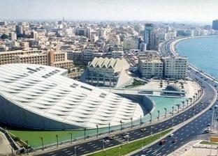 """""""مكتبة الإسكندرية"""" تنظم نموذج محاكاة الاتحاد الأوروبي 2019"""