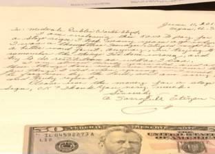 """عجوز أمريكي يرسل اعتذرا لبلديته بعد 75 عام من سرقة """"إشارة وقوف"""""""