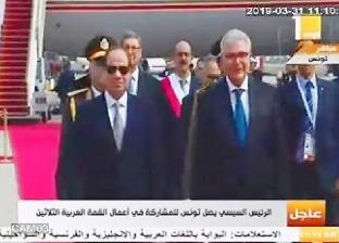 """""""القمة الثلاثين"""" في الصحافة العربية: وصول السيسي.. و20 مشروعا للمناقشة"""