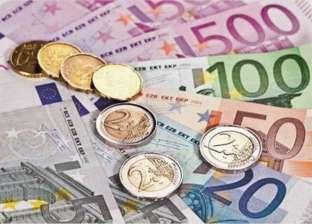 سعر اليورو اليوم الأربعاء 22-5-2019 في مصر