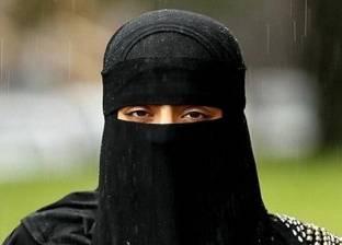 هولندا تقر حظرا جزئيا على ارتداء النقاب في الأماكن العامة
