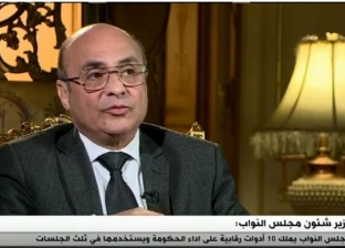 مروان: للبرلمان 10 أدوات رقابية على الحكومة يستخدمها في ثلث جلساته