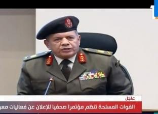 """رئيس """"العربية للبصريات"""": الشركة مختصة بـ""""الكهروبصري"""" ومنظوماته الحربية"""