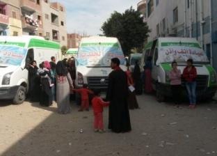 """""""صحة المنيا"""" تنظم قافلة طبية لقرية منشأة قلندول بمركز ملوي"""