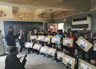 """""""تعليم المنوفية"""" تحقق في استغلال تلاميذ مدرسة لصالح مرشح في أشمون"""