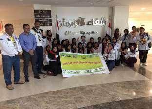 شباب مركز شباب جراجوس بقنا يدعمون مرضى السرطان بالصعيد