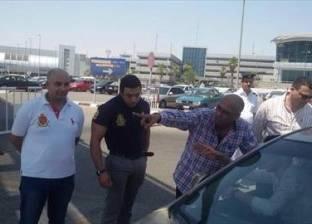 """وفاة مدير """"البحث الجنائي"""" بمطار القاهرة.. والجنازة عصر اليوم"""