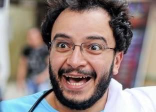 """""""الفراق مر"""".. حسام داغر: حلمت بماما وقعدت أعيط وقومت لقيت دموع على وشي"""