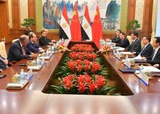 """السيسي يشارك في الجلسة الافتتاحية لقمة منتدى """"الصين - إفريقيا"""""""