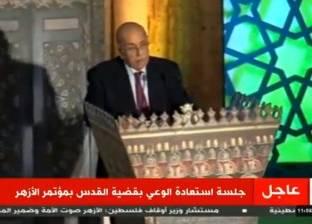 شهاب: الأمم المتحدة تعتبر القدس مدينة محتلة وقرار أمريكا مخالف للقانون