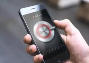 استخدم هاتفك لقياس تدفق الدم لديك