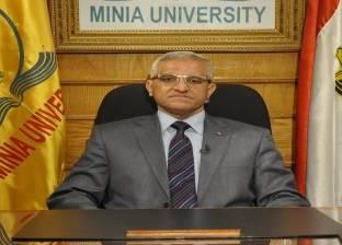 الإثنين.. افتتاح عدد من المنشآت التعليمية بجامعة المنيا