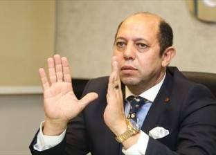 """غدا.. الحكم في طعن أحمد سليمان على """"لائحة الزمالك"""""""