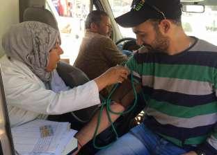 """""""صحة الإسكندرية"""": القوافل الطبية اكتشفت وجود 208 حالات مصابة بالسكر"""