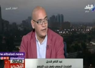 """""""التجمع"""": ثورة 30 يونيو مكنت الشباب للمشاركة في الحياة السياسية"""