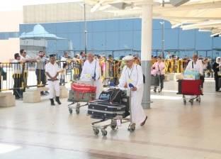 سلطات المطار تعثر على حقيبة متفجرات بين حقائب الحجاج الفلسطينيين