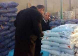 ضبط طني أسمدة زراعية مدعمة في محافظة البحيرة