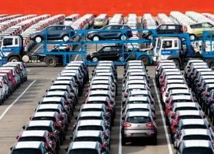 «الأميك»: 30% انخفاضاً فى مبيعات السيارات خلال سبتمبر الماضى