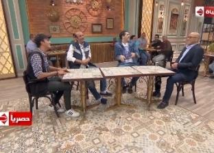 """غدا.. سليمان عيد وطاهر أبو ليلة ضيفا أشرف عبد الباقي على """"الحياة"""""""