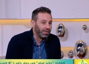 """حازم إمام: """"محمد صلاح فلتة صعب يبقى زيه في مصر كتير"""""""