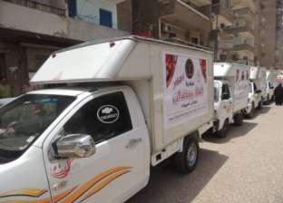 أمن أسيوط يطلق سيارات لتوزيع السلع الغذائية بالمناطق الأكثر فقرا