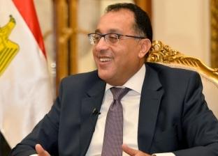 رئيس الوزراء يتابع تكليفات السيسي خلال افتتاح مشروع «بشاير الخير 3»