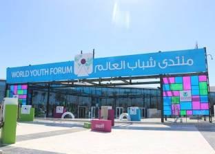 بالصور  محافظ جنوب سيناء يتفقد التجهيزات النهائية لمؤتمر شباب العالم
