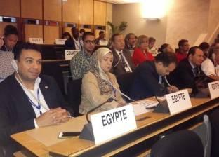 مصر تشارك في قمة العمل رفيعة المستوى بجنيف