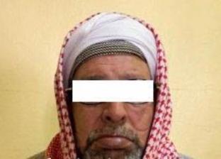 ضبط هارب من تنفيذ 258 حكما قضائيا في الإسكندرية