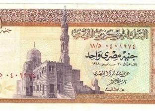 أسعار العملات القديمة: تبدأ من 30 جنيها إلى 130 ألف دولار