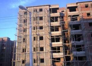 """""""الإسكان"""": تنفيذ 10 أبراج سكنية لحاجزي المشروع القومي السابق بالشرقية"""