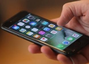 احذر تحول هاتفك المحمول لأداة تجسس.. ثغرات أمنية بشبكات الـ4G