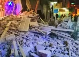 """سقوط أجزاء من عقار بـ""""غربال"""" وسط الإسكندرية"""