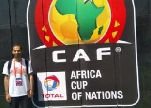 مترجمو بطولة أمم أفريقيا: هدفنا مساعدة الوفود بصورة تليق بمصر