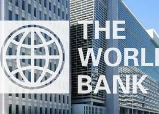 البنك الدولي: 260 مليون طفل وشاب في البلدان الفقيرة لا يتلقون التعليم