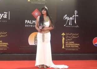 سما المصري في مهرجان القاهرة السينمائي