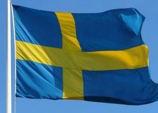 السويد تقر قانونا جديدا يسمح لحراس المحطات النووية في البلاد حمل السلاح