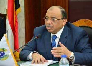 «شعراوى» فى بورسعيد: توجيهات بمكافحة الفساد ولا نية لإلغاء المنطقة الحرة