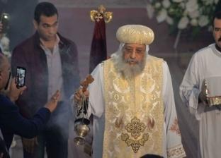 البابا تواضروس: الأنبا بيشوي علامة في تاريخ الكنيسة المصرية